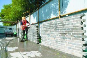 """雍和宮大街砌""""風貌保護樣板牆"""""""