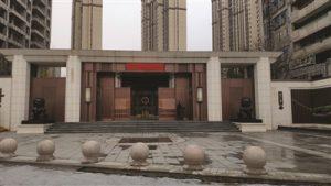 南京地價最貴樓盤預計周日開盤