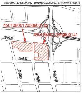 綠地香港16.35億元競得南寧綜保區一宗商住用地 溢價率25.7%
