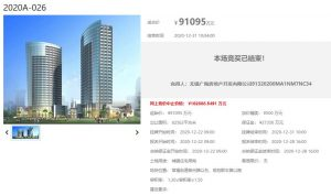 海倫堡9.11億元競得蘇州常熟1宗住宅用地