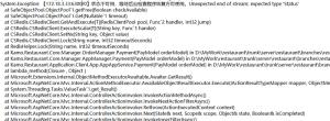 記一次Docker中Redis連接暴增的問題排查