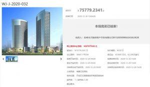 大悅城控股聯合體7.58億元競得蘇州吳江區1宗住宅用地