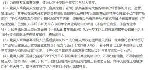龍湖8.96億元競得長沙1宗商住用地_馬賽克,馬賽克瓷磚
