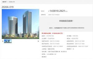 龍湖14.38億元競得常熟1宗商住用地_空間規劃